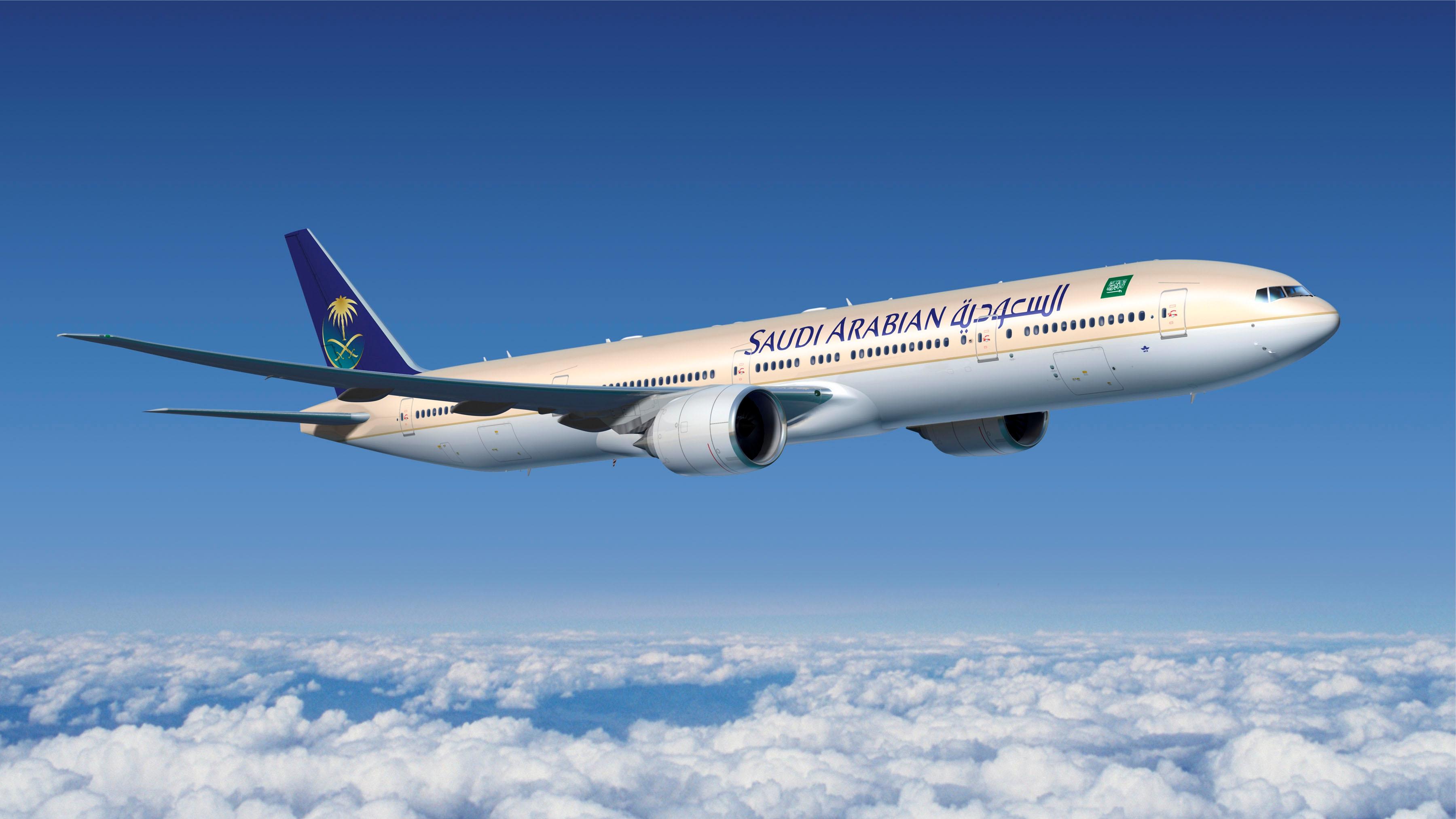 Saudi Arabian Airlines (Landing Madinah)