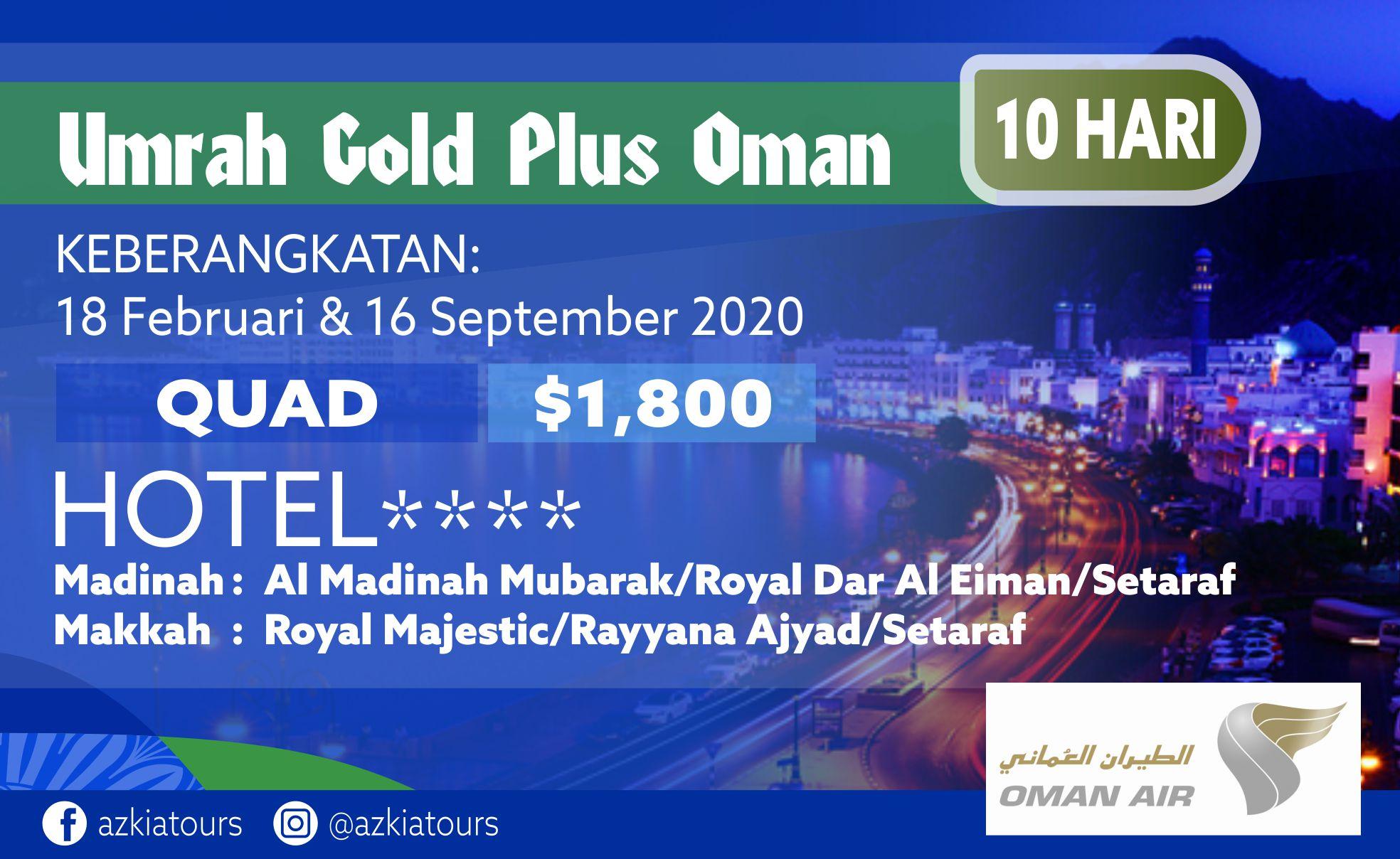 Umrah Gold Plus Oman