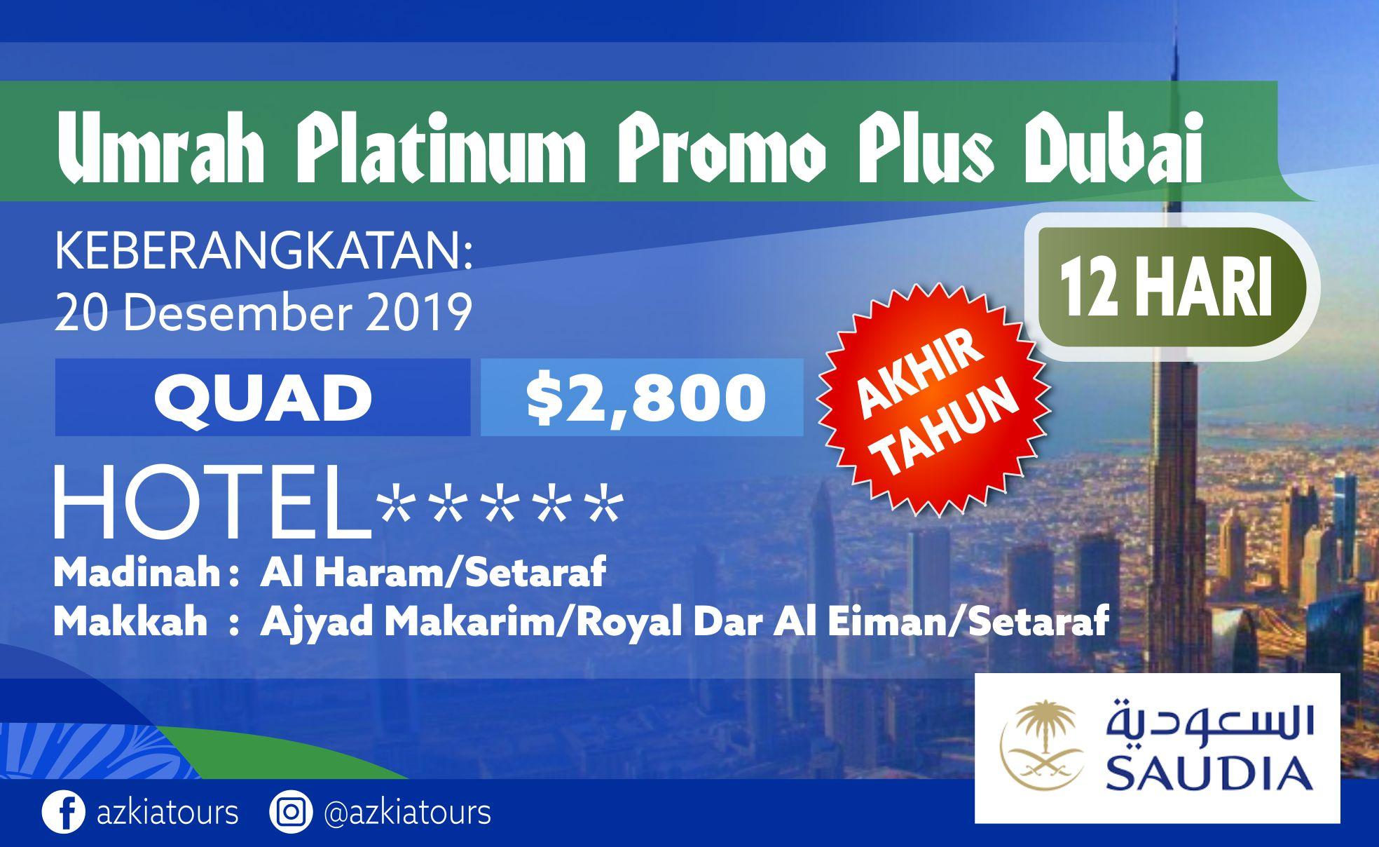 Umrah Platinum Promo Plus Dubai